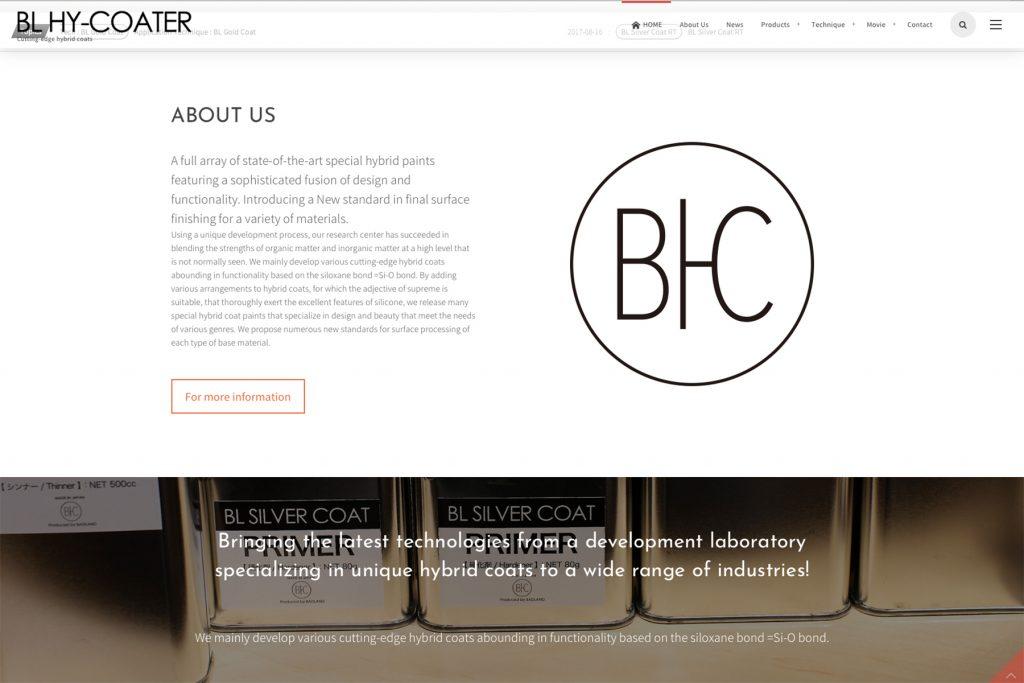 BL HY-COATER : 完全英語版サイトのご案内