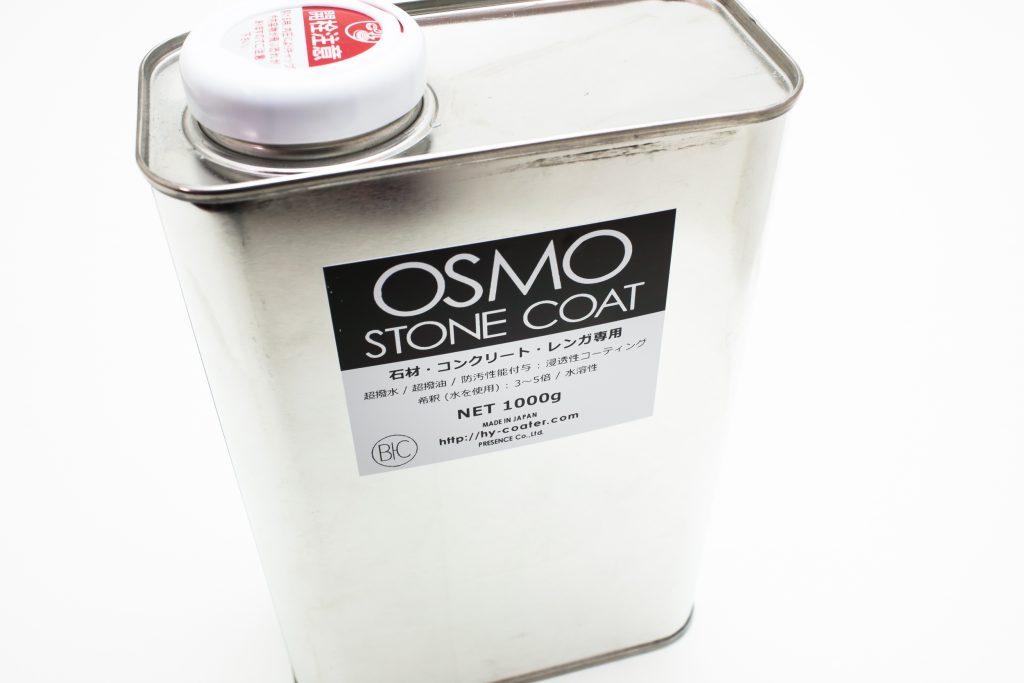 OSMO Stone Coat 施工方法