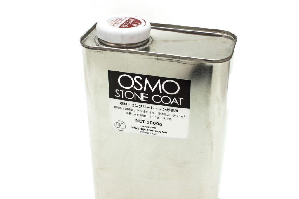 石材・コンクリート専用 / 浸透性コーティング剤 : OSMO Stone Coat を壁に施工してみました!!