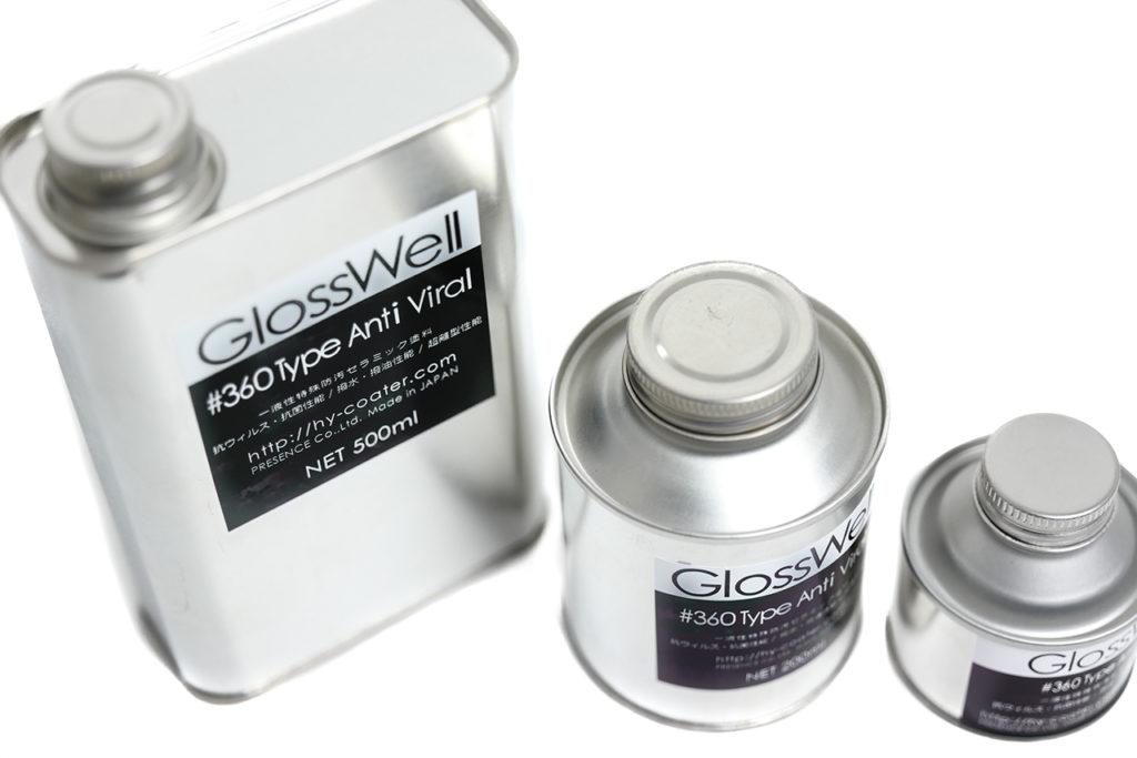 経済産業省が認定! GlossWellに含まれる第4級アンモニウム塩は新型コロナウイルスに有効!!