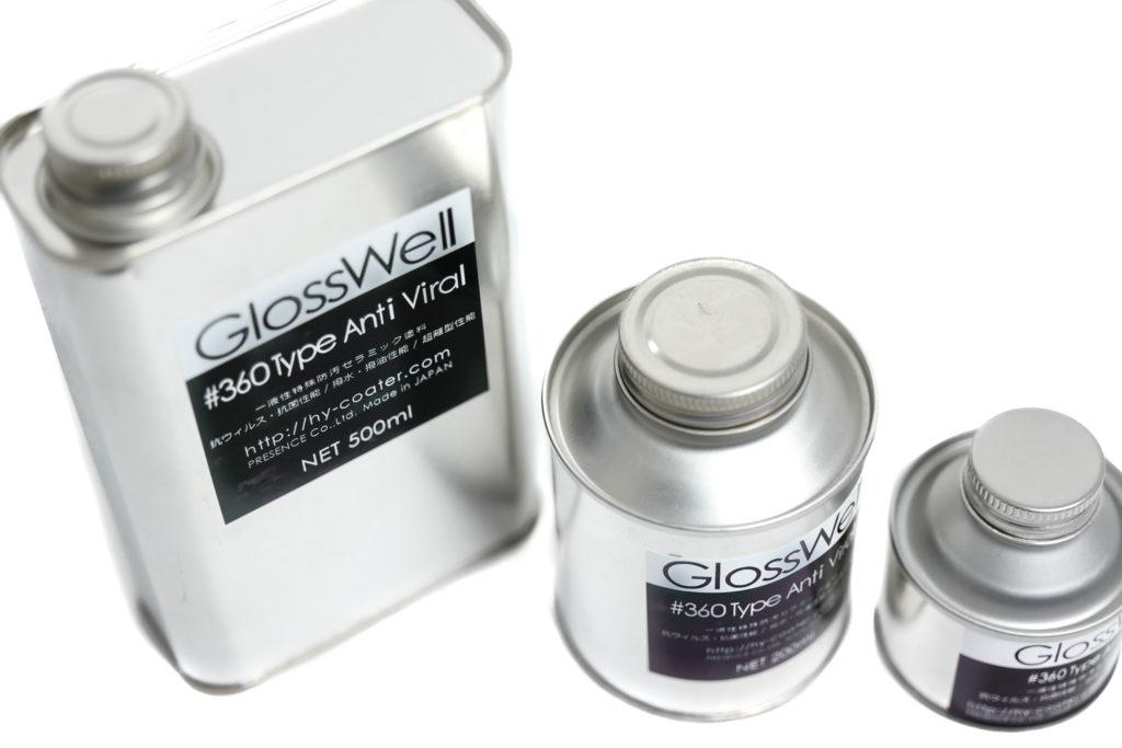 抗ウイルス抗細菌特殊塗料 : GlossWell #360 Type Anti-Viral