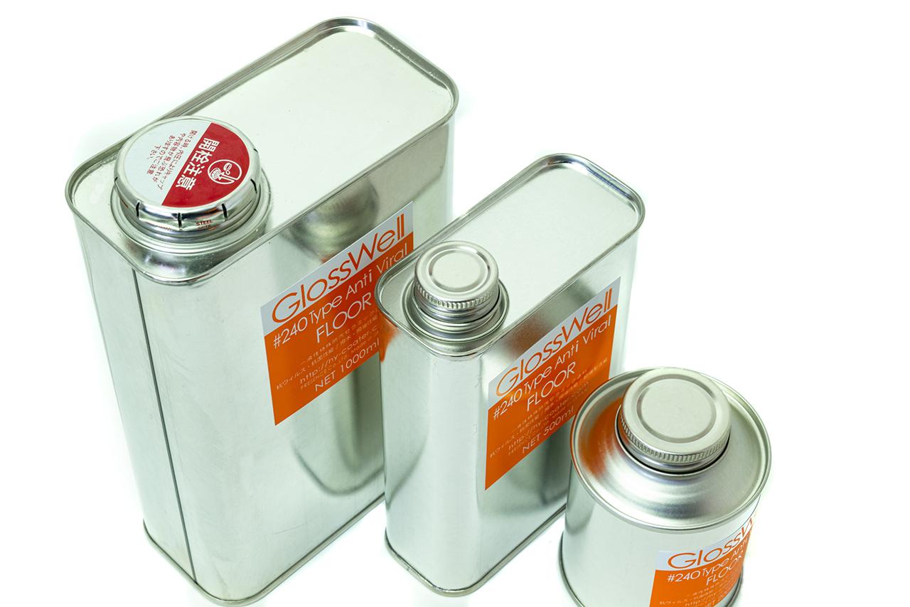 抗ウイルス抗細菌特殊塗料  : GlossWell #240 Type Anti-Viral / FLOOR (床専用)